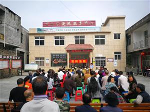 重庆市黔江区法院巡回审理 一起赡养纠纷案件