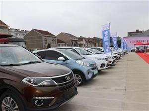 望江县汽车商会第二届车博会,4月30日盛大举行!