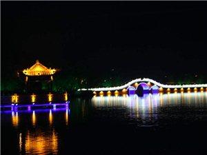 淮河夜景――明�G的九曲��