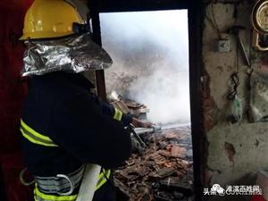 淮�I一村民家著火,房�被��塌
