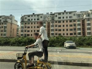 """网友爆料,乐平街头骑小黄车骑出了""""新花?#20581;?</a"""