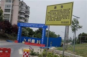 重磅!工农兵大桥正式封闭改造!另外,老桥左侧还要新建一座桥!!