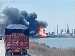 突发!滨州?#36710;?#21270;工厂发生大火,烟柱?#32972;?#20113;霄.....