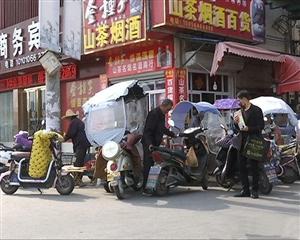 创建全省文明县城,这些行为不文明!