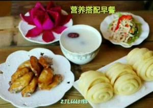 今日早餐:南瓜花卷
