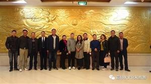 上海旅游景区协会走进嘉峪关开展座谈交流