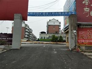 老汽车站停车场改造工程即将投入使用!
