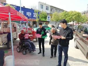 """临淮岗司法所开展""""宪法进万家""""宣传活动"""
