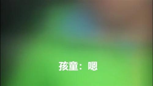 """泸州:孩子自编自导自演""""绑架""""案,真相很戳心"""