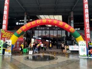 免�M吃��檬:5月18�特大�@喜在西南商�Q城9�^上演