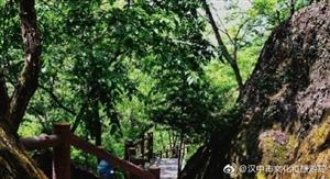 """汉中的""""世外桃源""""――黄花河"""""""