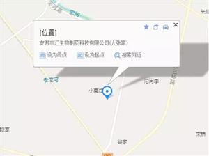 5月22日下午14时许,网友爆料,疑似宿...