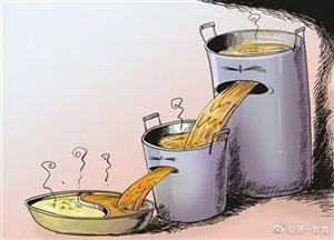 """火锅使用""""地沟油""""被提起刑诉――汉台首例食品安全领域刑事附带民事公益诉讼案开庭"""
