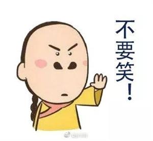 """爱太""""沉重""""!武汉小伙""""520""""""""翻车"""""""