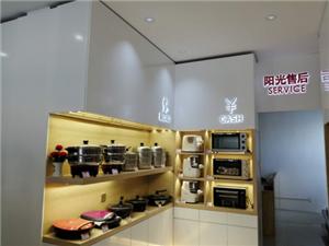 九阳品牌旗舰店落户滨州