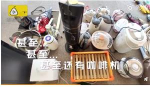 高校违规电器展现咖啡机和鸳鸯锅,男生惊呆:怪我不够精致