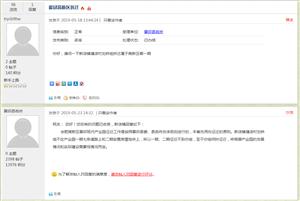 官方回复:霍邱现代产业园刘桥组拆迁问题