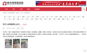 网友反映:孟集郭老庄的泥泞路何时才能修上水泥路