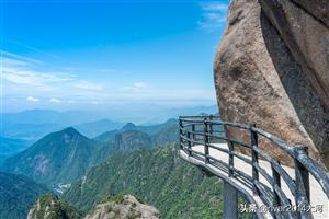 我国共有39处世界地质公园,江西三大名山全部上榜