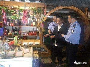 铁拳行动 一夜宿州几十家店铺被盗,嫌疑人刚出狱4天!