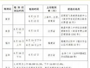 2019年空�招收�x拔第12批女�w行�W�T啦!