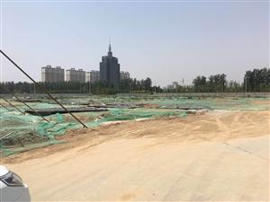 冀州碧水湾对面施工呢?说是要建设个酒店,有知道的吗?