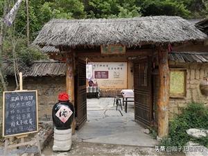 秦岭山中最美的山寨,因终南山而得名,是西安避暑躲霾的诺亚方舟下一图集