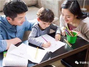 996工作制影响最大的是教育,波及到了亲子关系....