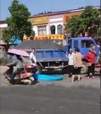 悲剧!霍邱又发生一起大货车致死事故!请远离大货车!