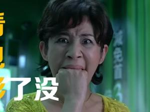 9分钟看完金马奖电影《金鸡》,吴君如的封后之作