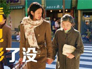 10分钟看完电影《东京塔》,老妈和我,有时还有老爸