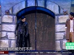 欢乐喜剧人:小品《寻宝决》,开心麻花王宁