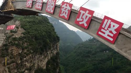 泸州这座横跨川滇的大桥下月就将合龙