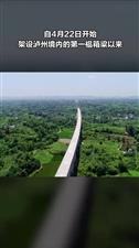 航拍丨这直通天际的即视感!川南城际铁路已经修成这样了!