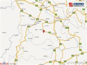 宜宾市长宁县发生6.0级地震,震源深度16千米,泸州有强烈震感