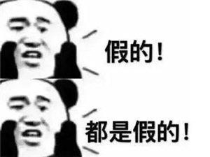 考��^后,�_平一女士被�_18000元!