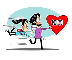 七成受访未婚青年不希望父母介入自己择偶