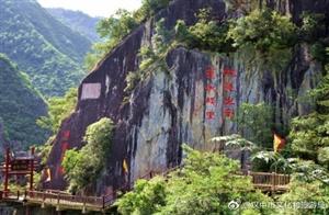 """被奉为""""日本之师""""的石门摩崖石刻,你了解多少"""