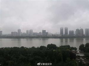 汉中发布暴雨橙色预警