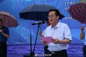汉中市暨南郑区2019年食品安全宣传周活动启动