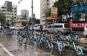 汉中交警出手整治共享单车乱象