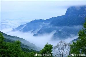 烟也朦胧雾也朦胧,来汉中龙头山看人间仙境啦!