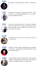 ����市葫�J�z��鲆���本周日直播,��盛宴不容�e�^!