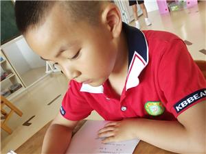 6月名仕苑大班幼儿毕业季活动――走进孩子们的世界