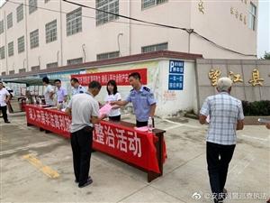望江:宣传非法高利放贷相关知识,提高人民群众安全意识