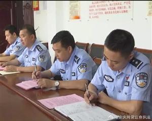望江县公安局长岭派出所打击整治赌博行动取得实效
