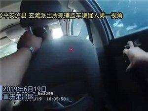 泸州狂追到重庆,野外肉搏……2名警察受伤