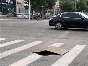 ����一路一中路口出�F路面塌陷,路�^一定注意!
