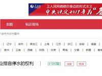 霍邱旭日尚城小区买房五年没房产证 官方回复