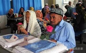 71岁老汉娶114岁新娘 猛烈追求终如愿